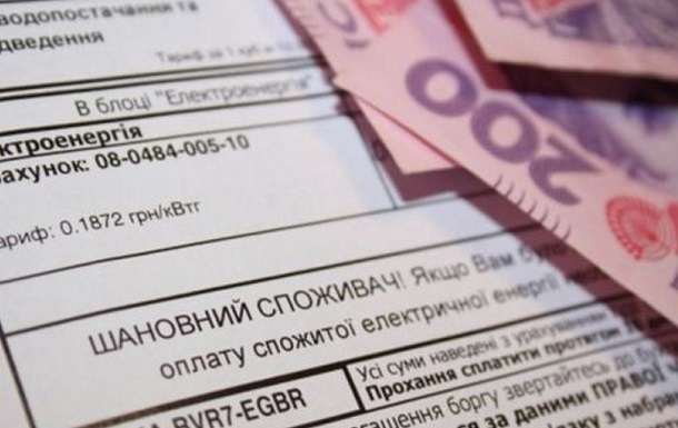 Киевлянам предлагают пятилетнюю рассрочку на коммуналку