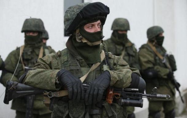 Турчинов сказал, сколько русских военных было уграниц государства Украины в 2014г