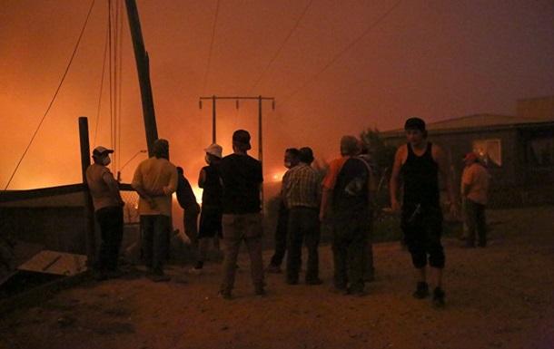 Десять человек погибли в результате лесных пожарах в Чили