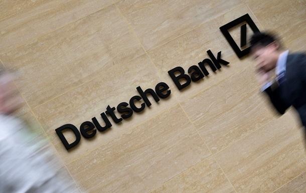 Deutsche Bank заплатит $625 млн завывод изРФ $10 млрд