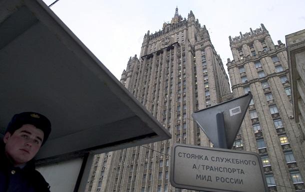 Москва призвала Киев закончить провокации вДонбассе