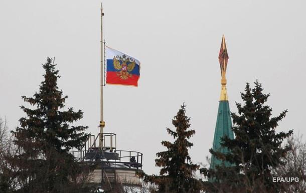 МИД Норвегии невызывал русского посла