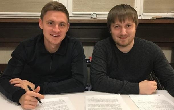 Полузащитник киевского «Динамо» Калитвинцев перешел в«Зарю»