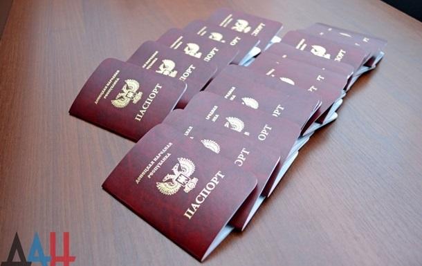 Кремль назвал «гуманитарным» неофициальное признание паспортов «ДНР» и«ЛНР»