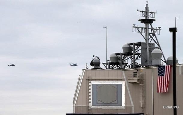 НАТО отказалась отпереговоров поПРО с Украинским государством