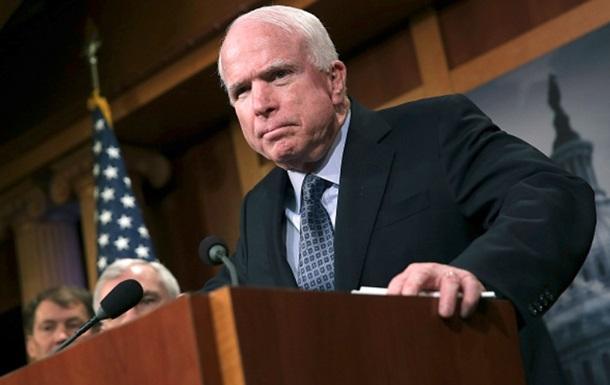 Маккейн призвал Трампа дать Украине оружие