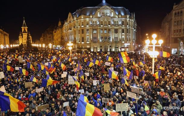 Неменее 400 тыс. человек требуют отставки румынского руководства