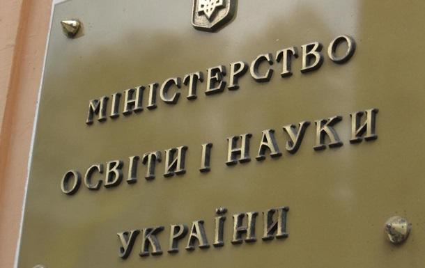 Минобразования аннулировало лицензии неменее 70 институтов