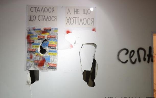 ВКиеве неизвестные разгромили выставку, посвященную Майдану