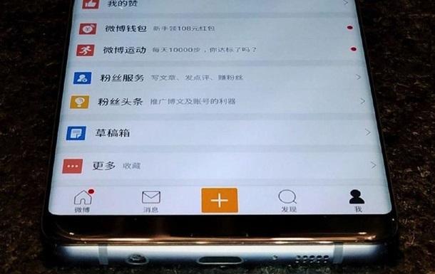 В КНР загорелась фабрика аккамуляторных батарей Самсунг