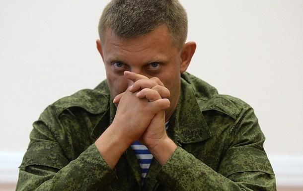 Суд позволил задержать главаря террористов ДНР Захарченко