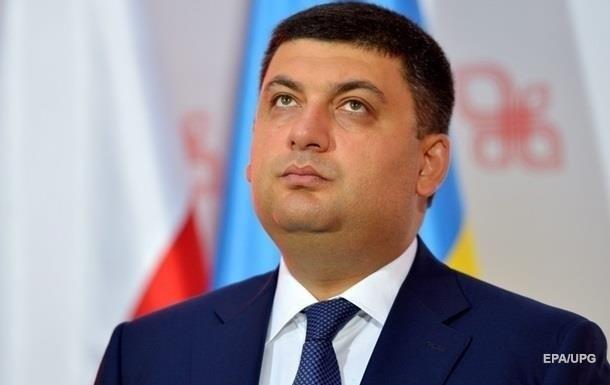 Комиссия Украина-НАТО обсудила обострение вАвдеевке