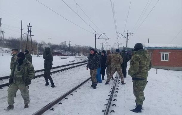 В «Укразализныце» рассказали обубытках отблокирования дороги наДонбассе