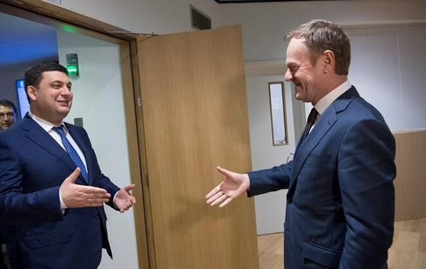 Гройсман требует для Украины собственный «план Маршалла»