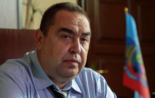 Главарь «ЛНР» готовится «национализировать» учреждения Ахметова