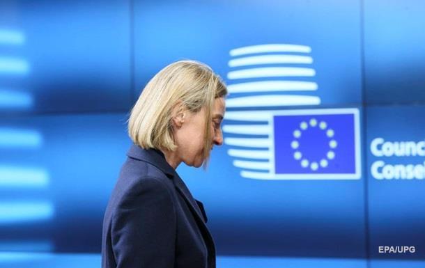 Могерини: США нестоит мешаться вевропейскую политику