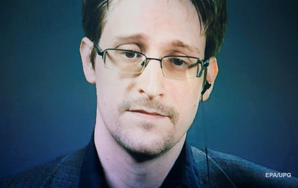 Сноуден прокомментировал сообщение оего вероятной выдаче США