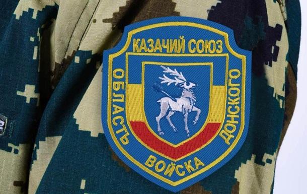Всамом начале года вДонецкой области милиция задержала 31 боевика
