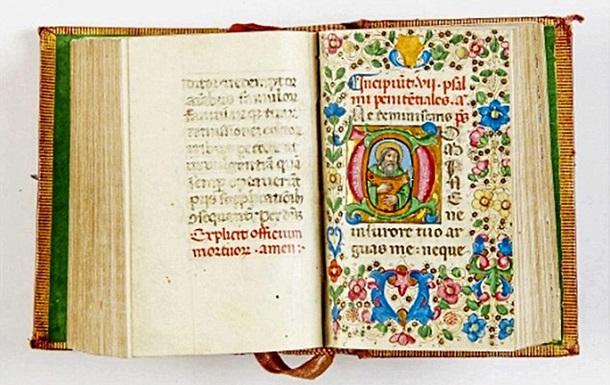 ВЛондоне украли антикварные книги Ньютона, Галилея иКоперника