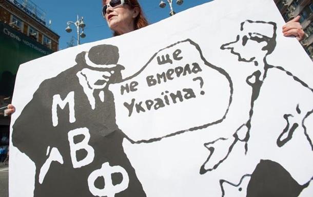 Украина введет новый пенсионный налог потребованию МВФ
