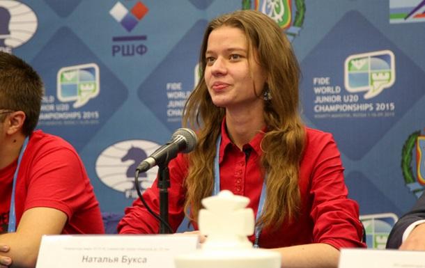 Ще одна українка пробилася до другого раунду чемпіонату світу із шахів