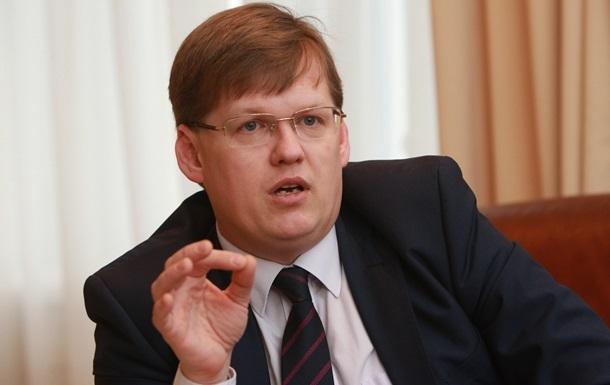 Розенко констатировал увеличение поступлений отЕСВ вПенсионный фонд