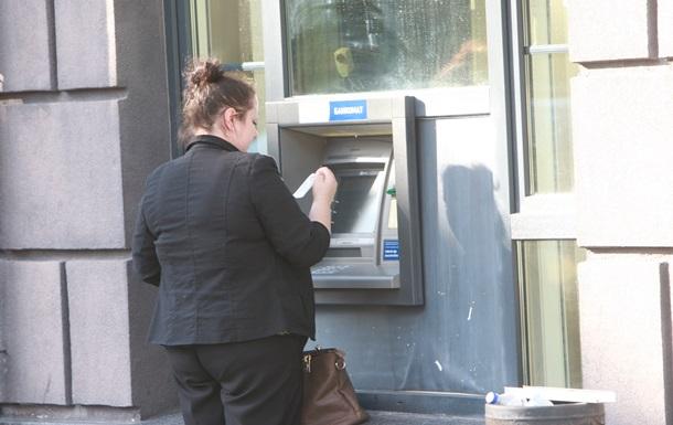 В Украине выросло количество безналичных платежей – НБУ