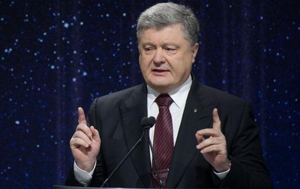 Порошенко: Торгуем, чтобы не потерять Донбасс