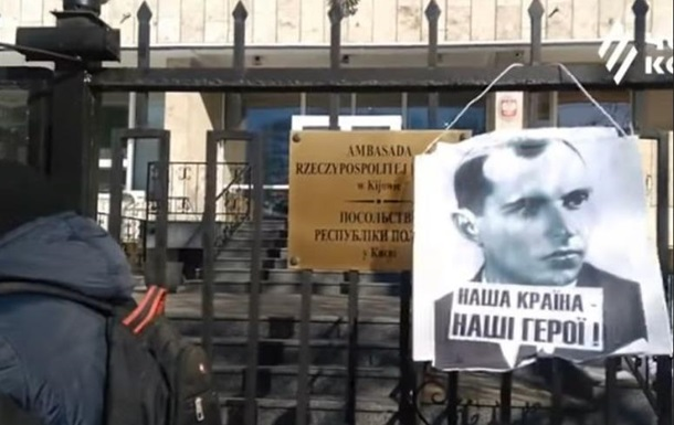 Біля посольства Польщі в Києві вивісили портрет Бандери