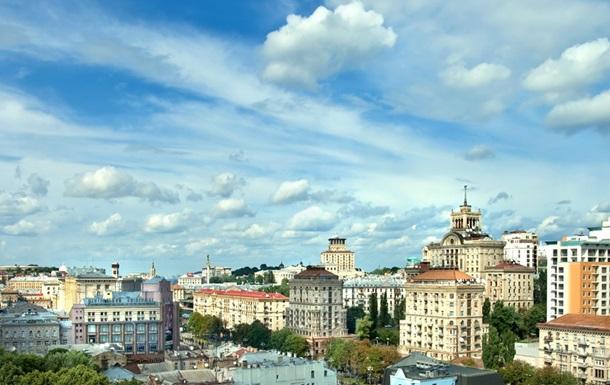 Киев включили в ТОП-10 самых дешевых городов для туристов