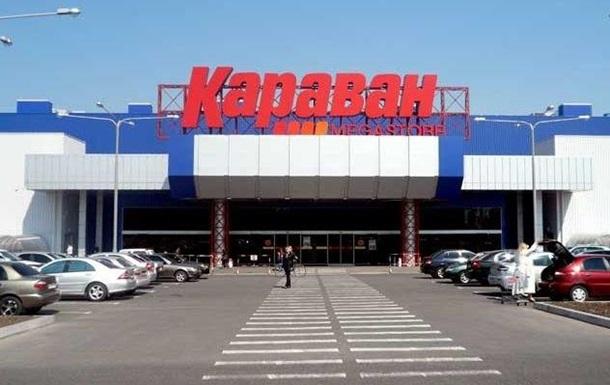 Суд заарештував столичний ТРЦ Караван