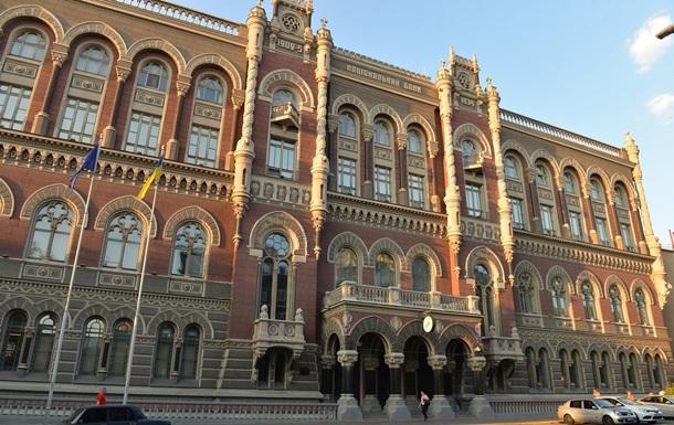 НБУ: Банки з російським капіталом в Україні не спонсорують війну