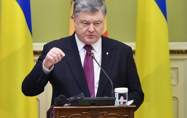 Порошенко в Мюнхені: Путін ненавидить Україну