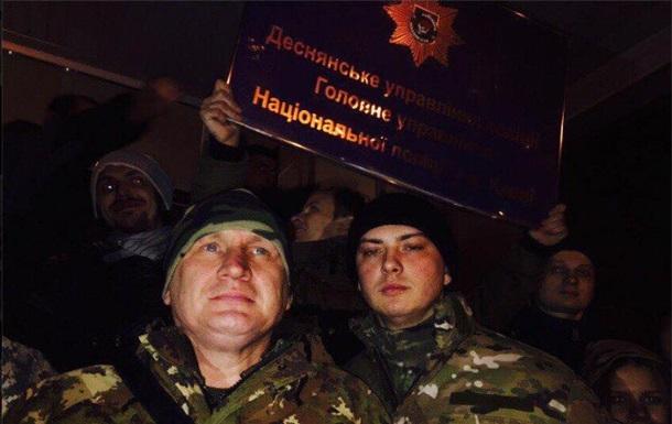 Радикалов ибандеровцев уже отпустили из милиции — Беспорядки вКиеве