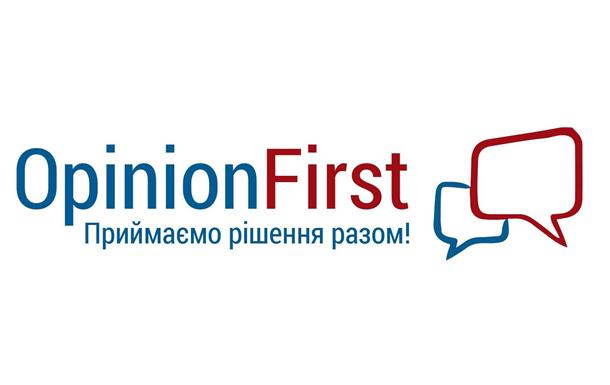 5 тем, которые больше всего волновали украинских интернет-пользователей этой зимы