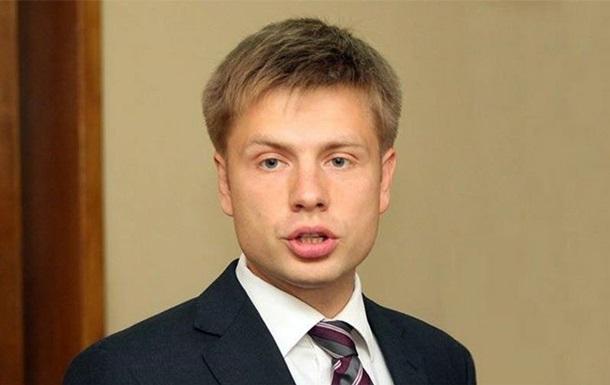 Похищение депутата Верховной рады оказалось инсценировкой
