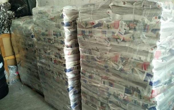 СБУ разоблачила вОдессе распространителей антиукраинских газет