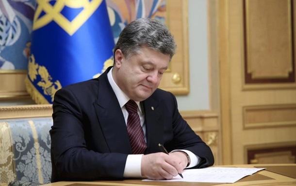 Порошенко подписал доктрину информационной безопасности Украинского государства