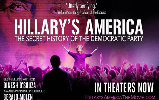 Фильм «Америка Хиллари» признана худшей киноработой года
