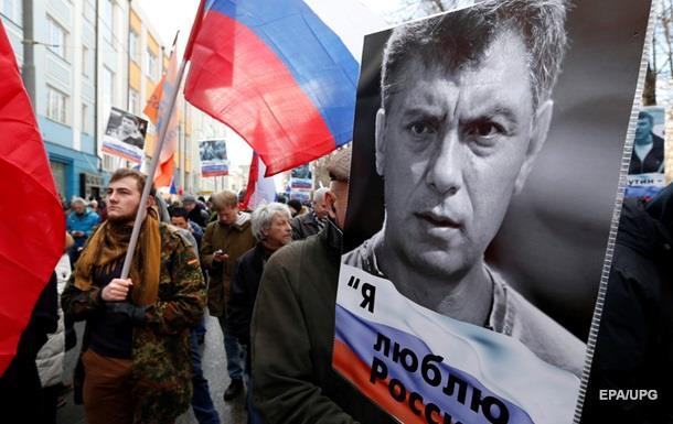 Марш Немцова в Москве собрал несколько тысяч человек