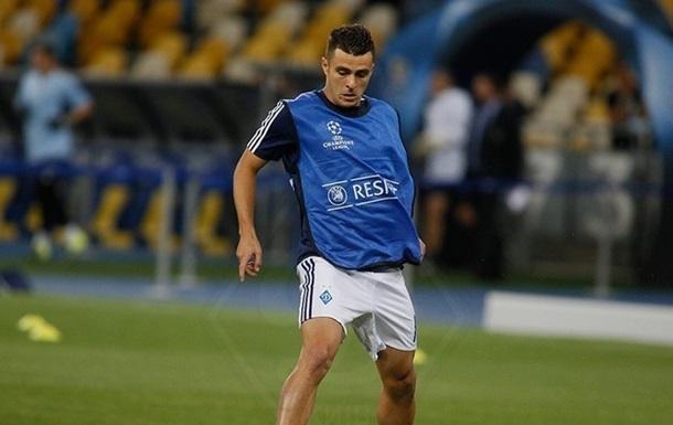 «Динамо» объявило опереходе Мораеса в КНР