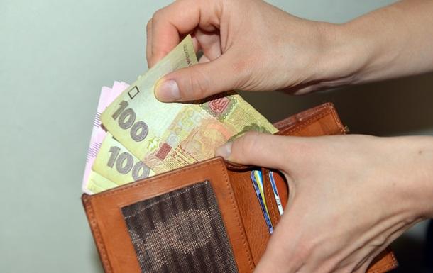 Вначале года средняя заработная плата уменьшилась на467 грн