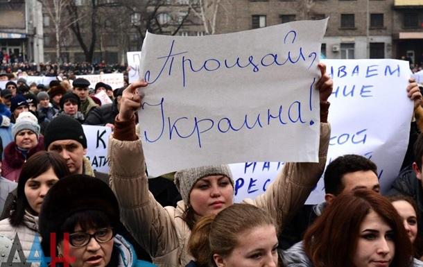Объявил главарь «ДНР»: «Через 60 дней Украина прекратит свое существование»