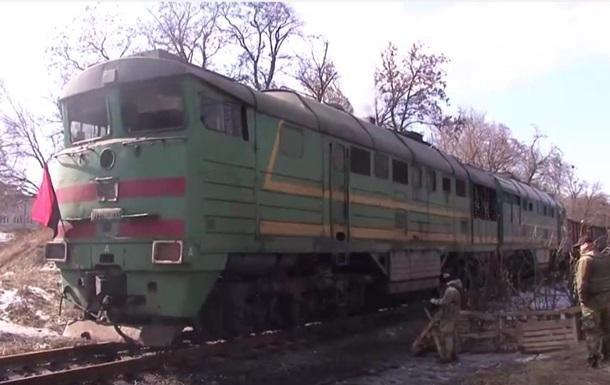 Заблокированный вЛуганской области поезд изъят— милиция