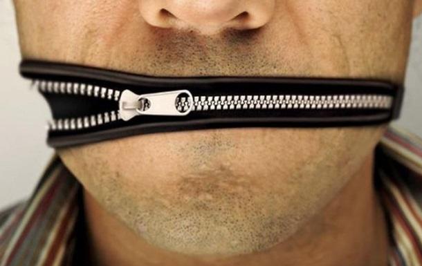 В Украине гарантируется свобода слова, но не свобода после этого слова...