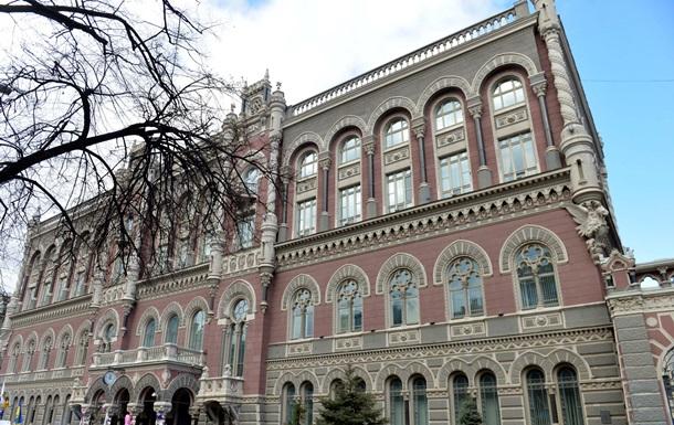 Курс валют вгосударстве Украина на6марта снова растет