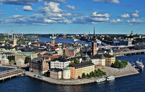 Визначений топ-10 екологічно чистих столиць світу