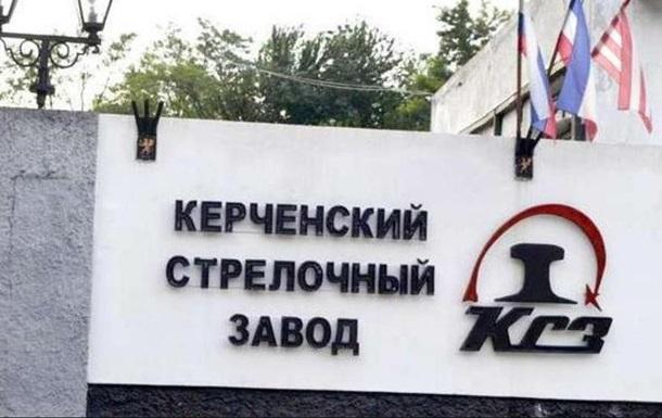 Крим примусово викуповує два активи Ахметова - ЗМІ