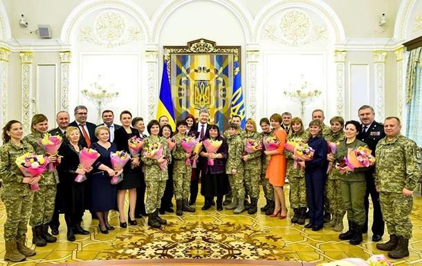 Порошенко рассказал об удачной гендерной политике вукраинской армии