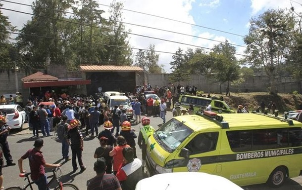 При пожаре в Гватемале погибли 19 детей